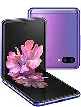 SAR Samsung Galaxy Z Flip
