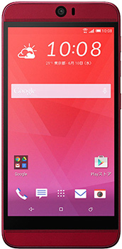 Specificatii pret si pareri HTC Butterfly 3