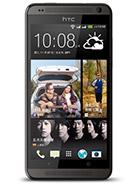 Specificatii pret si pareri HTC Desire 700 dual sim