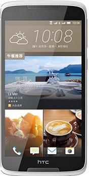 Specificatii pret si pareri HTC Desire 828 dual sim