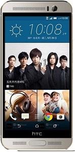 Specificatii pret si pareri HTC One M9+ Supreme Camera