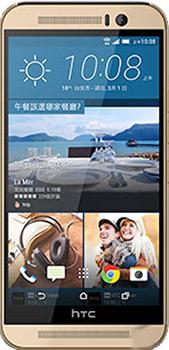 Specificatii pret si pareri HTC One M9s