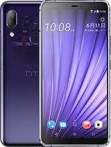 Specificatii pret si pareri HTC U19e