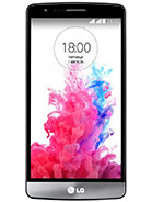 Specificatii pret si pareri LG G3 S Dual