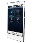 Specificatii pret si pareri LG Optimus LTE Tag