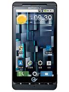 Imagine reprezentativa mica Motorola DROID X ME811