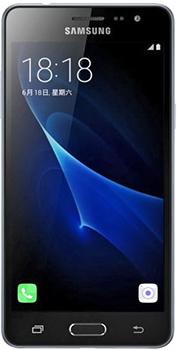 SAR Samsung Galaxy J3 Pro