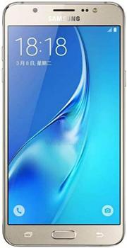 SAR Samsung Galaxy J7 (2016)