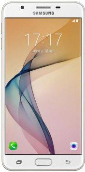 Imagine reprezentativa mica Samsung Galaxy On7 (2016)