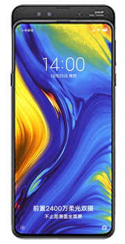 Imagine reprezentativa mica Xiaomi Mi Mix 3